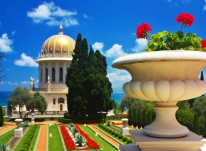 Bahai World Centre